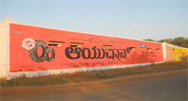 Wall Painting Advertisement in India