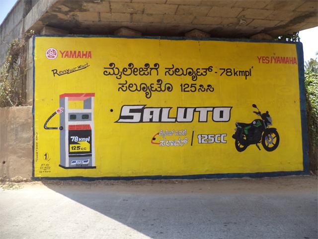 Wall Painting Advertisement In Karnataka Hubli Bangalore